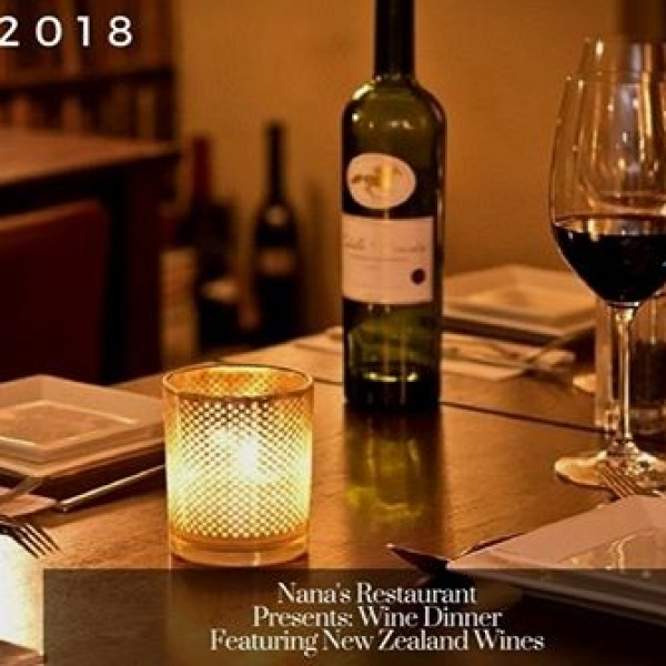This Tuesday day April 17, enjoy a beautiful night out on the town =). Nana's is presenting a Wine dinner featuring New Zealand Wines. Invite your lady friends out or you significant other and take part in fine cuisine and wine. Time: 7 p.m.